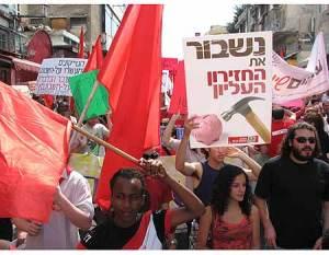 הפגנת האחד במאי בתל-אביב השנה