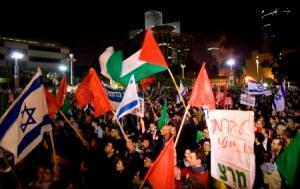 הפגנת שמאל בתל-אביב. צילום אילוסטרציה