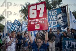 ההפגנה אתמול בתל-אביב. צילום: AP