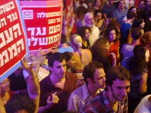 ההפגנה ביום שבת בתל-אביב. צילום: יהונתן שאול