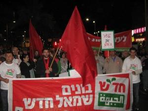 """בסיס למחאה. מפגינים מטעם מק""""י וחד""""ש"""