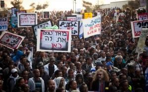 מה בין הקרן החדשה לישראל ובין מחאת יוצאי אתיופיה?